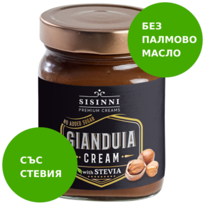 Premium-Gianduia