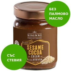 Premium-SesameCocoa